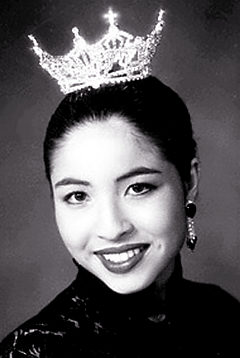 Roxana Saberi was crowned Miss North Dakota in 1997.  Courtesy of Saberi family